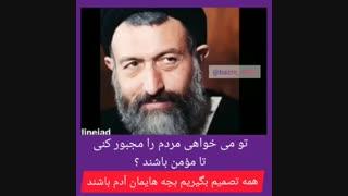 زنده یاد دکتر بهشتی.