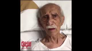 آخرین وضعیت جسمانی داریوش اسدزاده