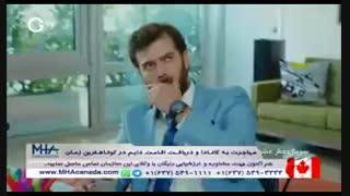 دوبله سریال ترکی  عطر عشق  قسمت 31 پرنده سحر خیز خوش اقبال  Kus کوش