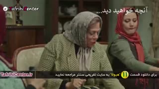 دانلود سریال هیولا قسمت 11 یازدهم | سریال هیولا مهران مدیری (11) (رایگان)