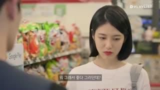 دانلود سریال کره ای نوجوانان A-Teen 2018 با بازی شین یو این + زیرنویس فارسی (قسمت چهارم)