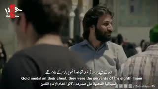 نماهنگ نقره جادو - صابر خراسانی | English Urdu Arabic Subtitles