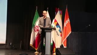معرفی کتاب مبانی بلاکچین که به چاپ دوم رسیده است