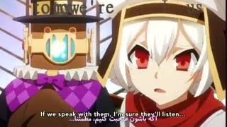 انیمه Chaos Dragon: Sekiryuu Seneki قسمت 4  با زیرنویس فارسی
