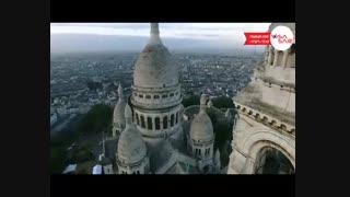 قلب مقدس فرانسه - تعیین وقت سفارت فرانسه با ویزاسیر