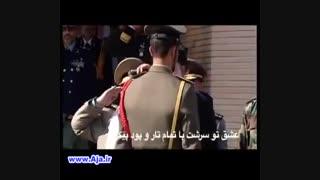 نماهنگ شکوه جاودان با صدای میثم ابراهیمی