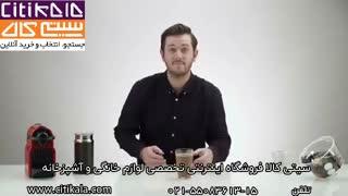 طرز تهیه شکلات آیس کافی - www.citikala.com