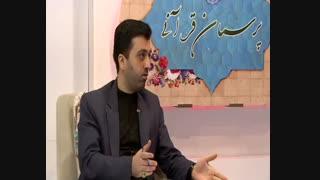 کلمه امام در قرآن به چه معناست ؟