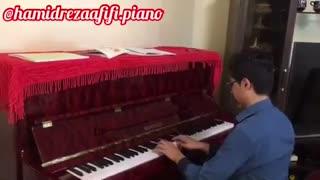 آموزش تخصصی پیانو / این قطعه در جلسه هفتم درس داده شده است / حمیدرضا عفیفی