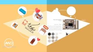 پروژه تیزر تبلیغاتی معرفی محصولات شرکت درینو