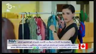 سریال عطر عشق قسمت ۳۵ دوبله فارسی