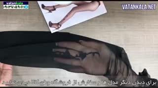 خرید جوراب شلواری تحریک کننده - Buy Tights
