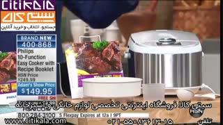 آشپزی با پلوپز فیلیپس مدل HD3038 - سیتی کالا