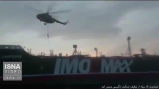 تصاویری که سپاه از توقیف نفتکش انگلیسی منتشر کرد