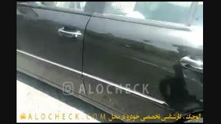 اگر فرصت بازدید خودرو را ندارید این کلیپ را ببنید !!!