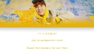 -[Daydream[J-Hope-