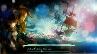 موسیقی متن عالی دزدان دریایی کارائیب Pirates of the Cribbean Main Theme「  نایتکور 」
