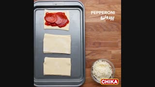 دستور آسان آشپزی: پیراشکی پپرونی