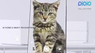 گوشی موبایل Mate 10 | فروشگاه اینترنتی پیویو