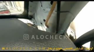 شاسی ها سالم ولی سقف تعویض فابریک !!!