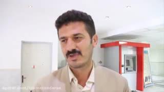برگزاری آزمون جامع دکتری در دانشگاه آزاد اسلامی استان مازندران
