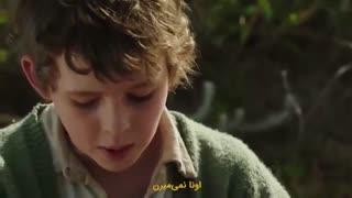 فیلم سینمایی پسر طوفان 2019