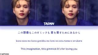 متن آهنگ Famous  از Taemin