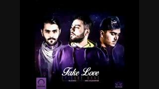 اهنگ Fake Love از Epicure