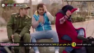 سریال سالهای دور از خانه قسمت 14 (ایرانی) | دانلود قسمت چهاردهم شاهگوش 2 (رایگان)