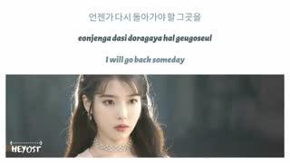 OST قسمت 5 سریال هتل دل لونا  از Heize بنام Can You See My Heart