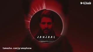 ویدیو موزیک جنجال... #حمید هیراد