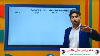 مجموعه جملات فصل دوم دوادهم انسانی از علی هاشمی
