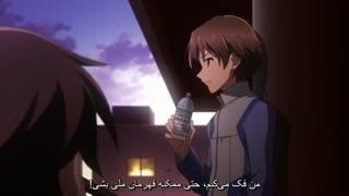 انیمه فوق العاده زیبای  Accel World قسمت 3 با زیرنویس فارسی