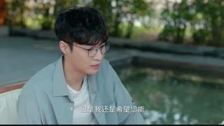 قسمت 21 سریال چینی چشم های طلایی The Golden Eyes 2019  با بازی لی [Lay-EXO] و زیرنویس فارسی