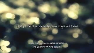 Paradise - infinite - بهشت اینیفینیت