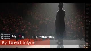 موسیقی متن فیلم پرستیژ اثر دیوید جولیان (The Prestige,2006)