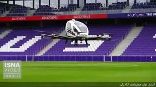 گسترش تولید هواپیماهای الکتریکی