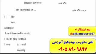 آموزش 100% تضمینی آزمون های آیلتس و تافل(با استاد 10 زبانه علی کیانپور)