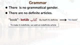 توضیحات در مورد زبان فارسی از نظر خارجی ها
