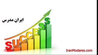 سایت تدریس خصوصی ایران مدرس برای انتخاب مستقیم معلم خصوصی