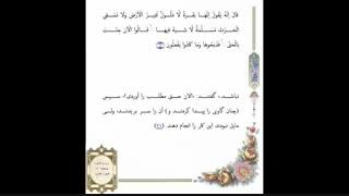 صفحه 011-قرآن کریم