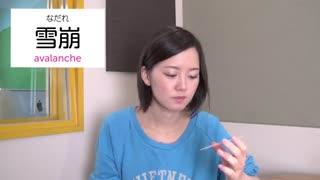 ریسا-بلایا (زیرنویس فارسی) آموزش زبان ژاپنی