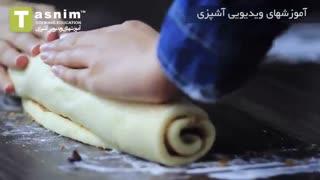 رولت شکلات دارچینی | فیلم آشپزی