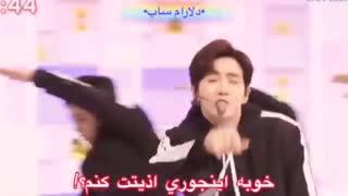 آهنگ electric kiss از exo با زیرنویس فارسی چسبیده