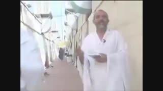 آموزش مناسک حج تمتع - بیان مسائل و احکام مربوط به روز عید قربان