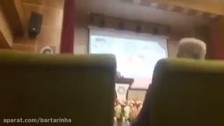 شهردار ارومیه!!!!!