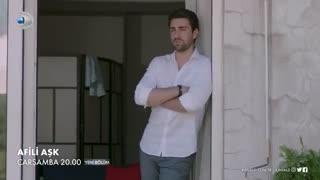 سریال عشق تجملاتی قسمت دهم با زیر نویس فارسی/دانلود توضیحات