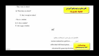 کدینگ لغات کتاب 504 و 1100 با استاد 10 زبانه علی کیانپور