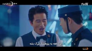 قسمت یازدهم سریال هتل دل لونا (هتل ماه) +زیرنویس چسبیده 2019 Hotel del Luna با بازی آیو و یو جین گو
