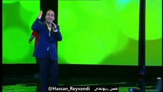 راز بزرگ احسان علیخانی در برنامه ماه عسل و پوکیدن بچه سه ساله
